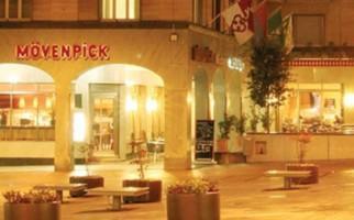 chiasso-hotel-movenpick-touring-chiass-1524-0.jpg