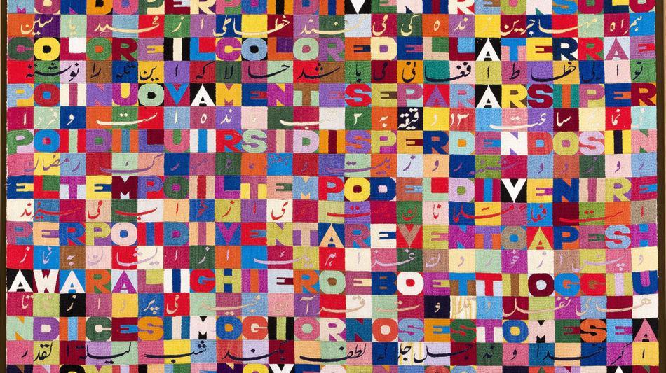 collezione-ghisla-locarno-8293-1.jpg