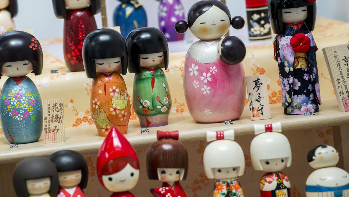 Japan-Matsuri-10854-TW-Slideshow.jpg
